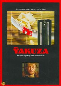 Yakuza - (Region 1 Import DVD)
