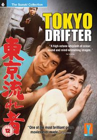 Tokyo Drifter - (Import DVD)