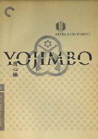 Yojimbo - (Region 1 Import DVD)