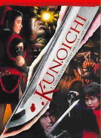 Kunoichi Collection (Kunoichi Deadly - (Region 1 Import DVD)
