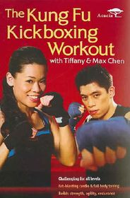 Kung Fu Kickboxing Workout - (Region 1 Import DVD)