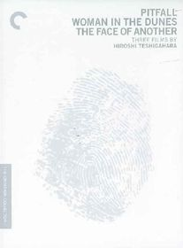 Three Films by Hiroshi Teshigahara - (Region 1 Import DVD)