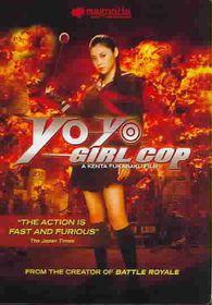 Yo Yo Girl Cop - (Region 1 Import DVD)
