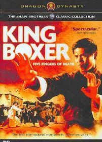 King Boxer - (Region 1 Import DVD)