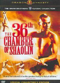 36 Chamber of Shaolin - (Region 1 Import DVD)