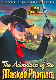 Adventures of the Masked Phantom - (Region 1 Import DVD)
