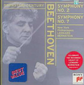 Symphony No.2 In D Major - Various Artists (CD)