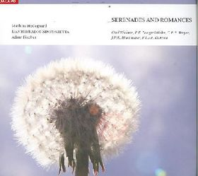 Serenades & Romances - Various Artists (CD)