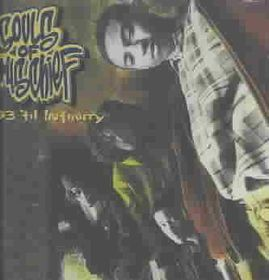 Souls Of Mischief - 93 'til Infinity (CD)