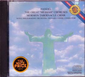 Mormon Tabernacle Choir - Messiah - Choruses (CD)