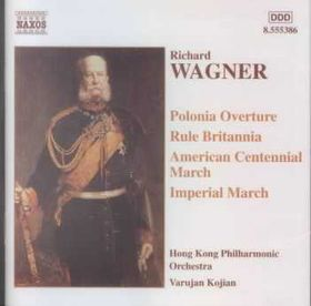 Marches & Overtures - Various Artists (CD)