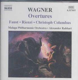 Malaga Philharmonia Orchestra - Overtures (CD)