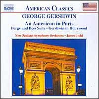 An American In Paris / Porgy & Bess Suite - Various Artists (CD)