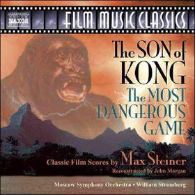 Steiner:Son of Kong/Most Dangerous Ga - (Import CD)