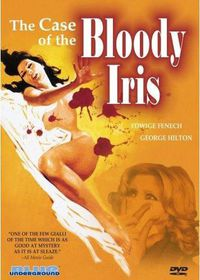 Case of the Bloody Iris - (Region 1 Import DVD)