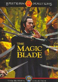 Magic Blade:Shaw Bros - (Region 1 Import DVD)
