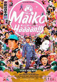 Maiko Haaaan - (Region 1 Import DVD)