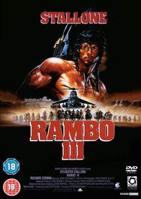 Rambo 3 - (Import DVD)