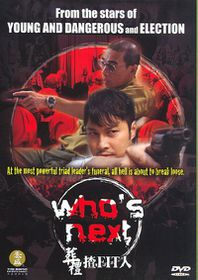 Who's Next - (Region 1 Import DVD)