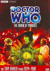 Doctor Who:Brain of Morbius - (Region 1 Import DVD)