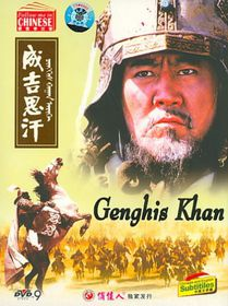 Genghis Khan - (Region 1 Import DVD)