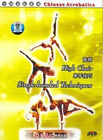 Chinese Acrobatics 3 - (Region 1 Import DVD)