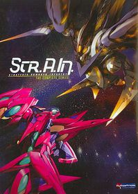 Strain:Complete Collection Strategic - (Region 1 Import DVD)