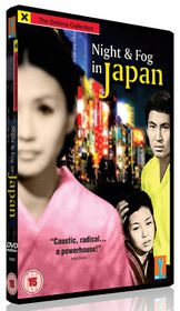Night and Fog in Japan - (Import DVD)