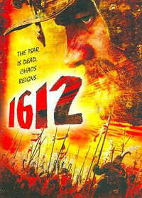 1612 - (Region 1 Import DVD)