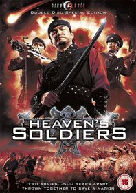 Heaven's Soldiers  - (Import DVD)