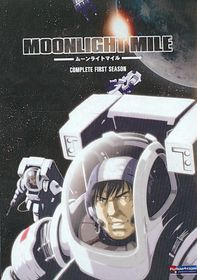Moonlight Mile:Complete Box Set - (Region 1 Import DVD)