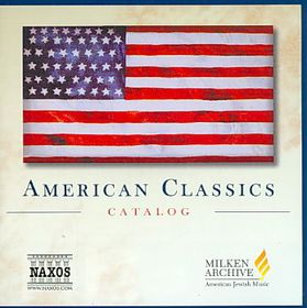 Gerber: Chamber Music - Chamber Music (CD)