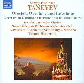 Taneyev: Orchestral Works - Orchestral Works (CD)