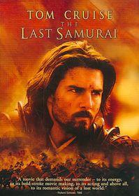 Last Samurai - (Region 1 Import DVD)