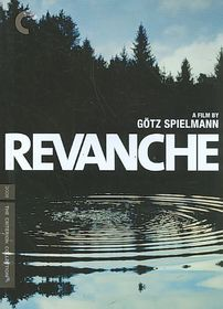 Revanche - (Region 1 Import DVD)