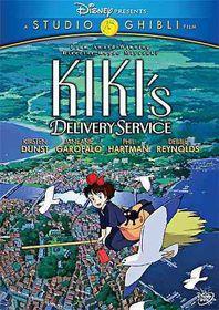 Kiki's Delivery Service Se - (Region 1 Import DVD)