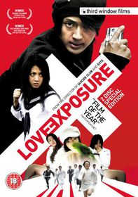 Love Exposure - (Import DVD)