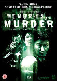 Memories Of Murder - (Import DVD)