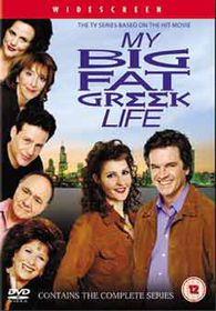 My Big Fat Greek Life (Tv)    - (Import DVD)