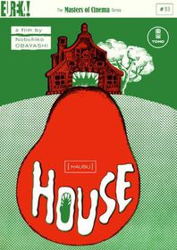 House [Hausu] (Masters Of Cinema) - (Import DVD)