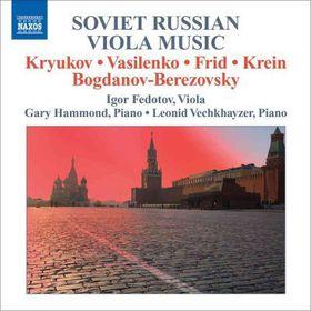 Fedotov, Igor - Soviet Russian Viola Music (CD)