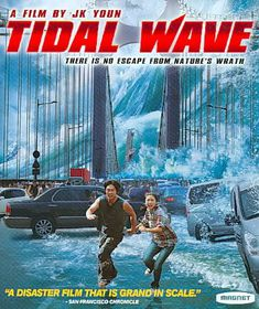 Tidal Wave - (Region A Import Blu-ray Disc)