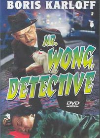 Mr. Wong Detective - (Region 1 Import DVD)
