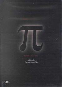 Pi - (Region 1 Import DVD)