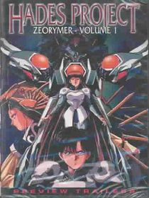 Hades Project Zeorymer 1 - (Region 1 Import DVD)