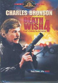 Death Wish 4:Crackdown - (Region 1 Import DVD)