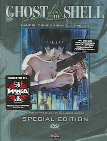 Ghost in the Shell:Special Edition - (Region 1 Import DVD)