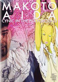 Makoto Aida:Cynic/New People V5 - (Region 1 Import DVD)