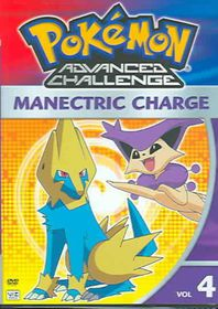 Pokemon Advanced Challenge Vol 4 - (Region 1 Import DVD)