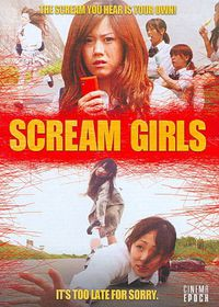 Scream Girls - (Region 1 Import DVD)